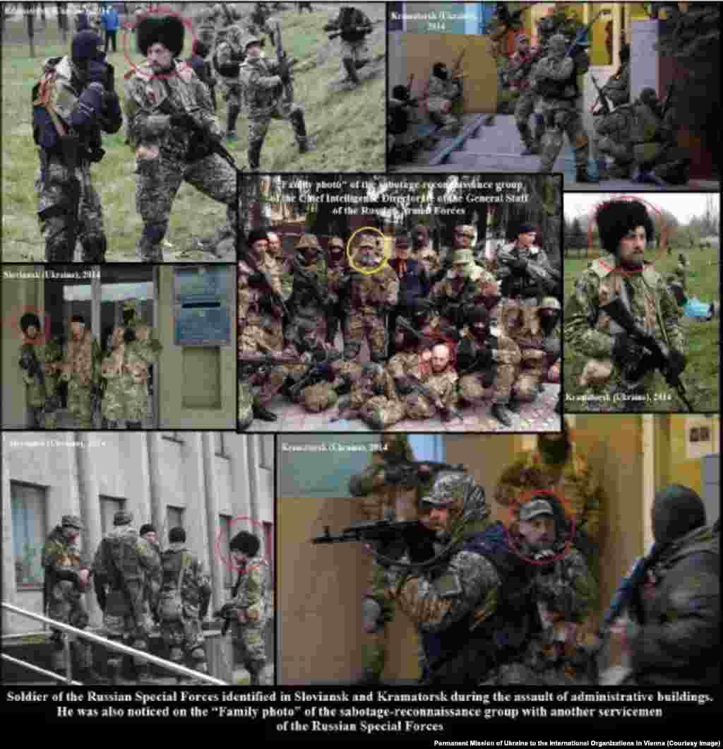 Фотоінформація про російські групи, які діють в українських містах, без дат. Ці фотографії було направлено до ОБСЄ 16 квітня 2014 року