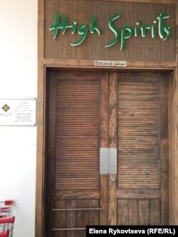 Глухие двери алкогольного магазинчика