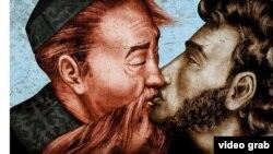 Havas Worldwide Kazakhstan агенттігі салдырған постер эскизі.