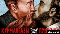 Havas Worldwide Kazakhstan designed the poster to promote a gay club in Almaty, Studio 69.