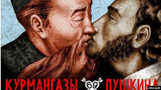 Фрагмент ответа рекламного агенства Havas Worldwide Kazakhstan на Facebook'e в связи с нашумевшим плакатом. 25 августа 2014 года.