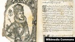 Статут ВКЛ 1588 г.