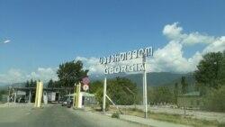 Ադրբեջանը վերահսկողություն է հաստատել 200 հա վրացական տարածքի նկատմամբ․ Bellingcat