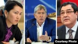 Аида Салянова, Алмазбек Атамбаев и Шамиль Атаханов. Коллаж.