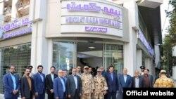 افتتاح یکی از شعب بیمه حکمت وابسته به ارتش در گرگان
