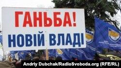 Мітинг підприємців проти нового Податкового кодексу