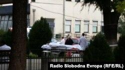 Архиива - Клинички центар во Скопје