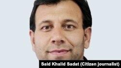 افغان کارپوه سید خالدسادات