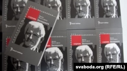 Belarus - The Byalyatski Matter book presentation, Minsk, 17Jan 2013