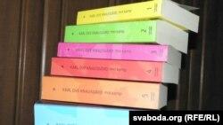 Karl Ove Knausgård kitabları