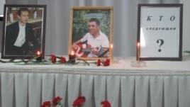 """Портреты погибших журналистов в Киргизии: А.Саипов, Г.Павлюк. и надпись рядом: """"Кто следующий?"""""""