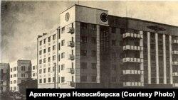 """Трест """"Союззолота"""", а ныне жилой дом"""