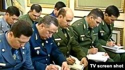 Türkmenistanyň hukuk goraýjy organyna degişli resmileri