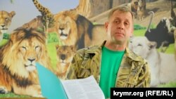 Олег Зубков в сафари-парке