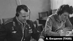 Гагарин Юрий а, Терешкова Валентина а Iаморашкахь, 1963 шо
