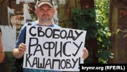 Пикет в поддержку Кашапова в Киеве
