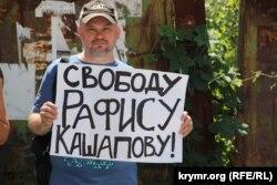 Пикет в поддержку Рафиса Кашапова, Киев, 3 июля 2015 года