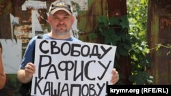 Пікет на підтримку Кашапова у Києві