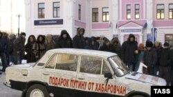 Экономические проблемы заставляют россиян выходить на улицу