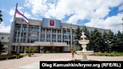 Керченский городской совет