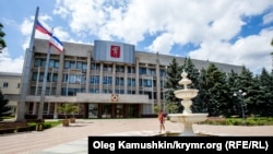 Керченська міська рада