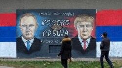 Грани Времени. Между Путиным и Трампом