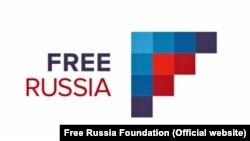 Логотип фонда «Свободная Россия»