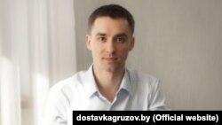 Віталь Белавус