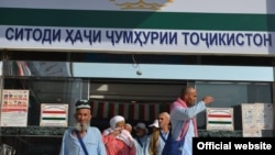 Сауд Арабиясындағы Тәжікстан штабы алдында тұрған адамдар. 2014 жыл. (Көрнекі сурет).