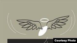 کاریکاتوری از کیانوش رمضانی، کارتونیست ایرانی.
