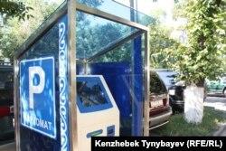Автотұрақ үшін ақы төлеуге арналған паркомат. Алматы, 03 шілде 2013 жыл. (Көрнекі сурет)