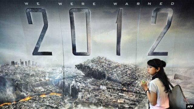 Plakat za film o smaku sveta u Džakarti