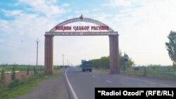 Даромадгоҳи ноҳияи Ҷаббор Расулови вилояти Суғд
