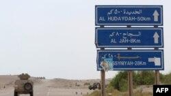 Vojno vozilo provladinih snaga na putu ka Hodeidi, juni 2018.