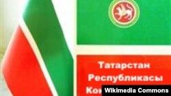 6 ноябрь - Татарстан Конституциясе көне