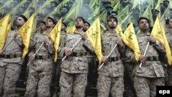 «Hizbullah»