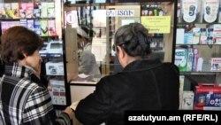 Armenia -- A pharmacy in Yerevan, 28Feb2018
