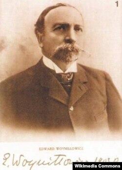 Эдвард Вайніловіч,