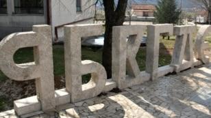 Pišem ti bosančicom