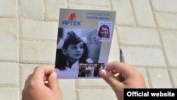 "Crimea, Ukraine, Artek, Russia - In the ""Artek"" held an action of memory of Samantha Smith, 25Aug2015"