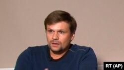 «Руслан Боширов», настоящее имя которого, как предполагают расследователи, Анатолий Чепига.