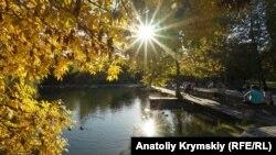 Гагаринский парк в Симферополе, октябрь 2019 год