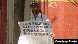 Астрахань. Активист Михаил Анисенко