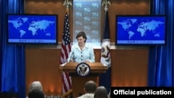 U.S. -- Department of State Daily Press Briefing
