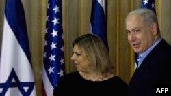 Sara i Benjamin Netanjahu, arhiv