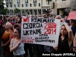 Під час акції протесту біля будівлі парламенту Грузії. Тбілісі, 22 червня 2019 року