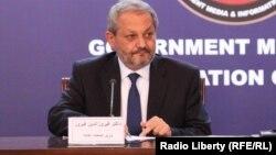 آرشیف، فیروزالدین فیروز وزیر صحت عامه افغانستان
