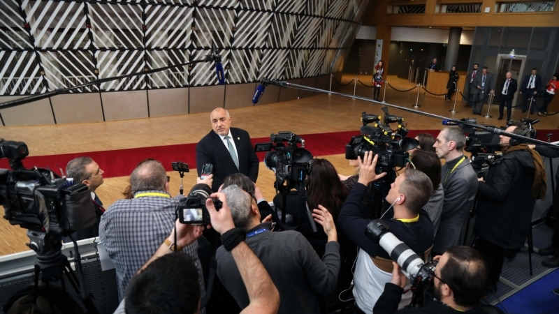 Bulgarian PM Borisov Again Faces Money Laundering Allegations