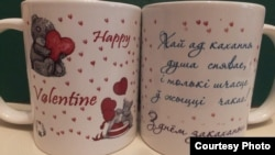 Belarus - Valentine Day mugs