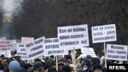 Акцыя прадпрымальнікаў у Менску. 15 сьнежня